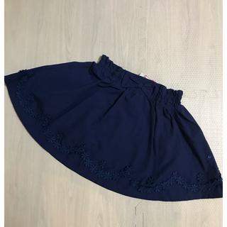 KP - ニットプランナー KP スカート スカパン 120 紺 ネイビー