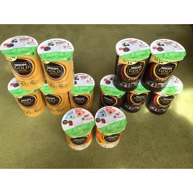 Nestle(ネスレ)のバリスタ 詰め替え コーヒー 12本 食品/飲料/酒の飲料(コーヒー)の商品写真