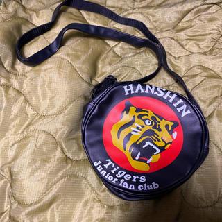 ハンシンタイガース(阪神タイガース)の阪神タイガース ショルダーバッグ ウエストポーチ(応援グッズ)