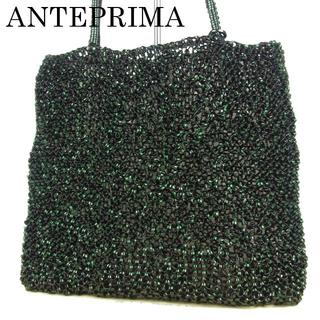 ANTEPRIMA - アンテプリマ ラインストーン PVC ワイヤー ミニ トート ハンド バッグ