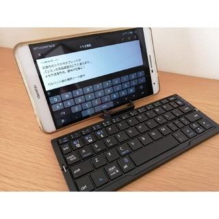 iClever Bluetooth ワイヤレス キーボード 折り畳み 一体型