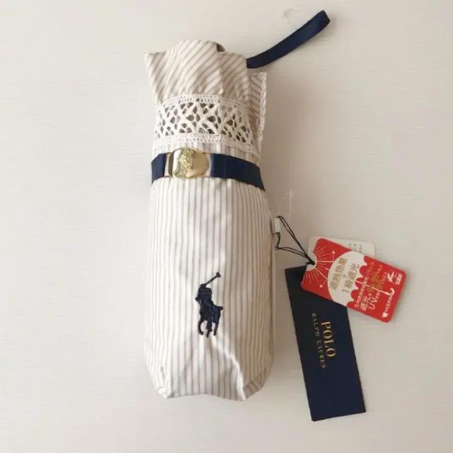 POLO RALPH LAUREN(ポロラルフローレン)の新品⭐️ ポロ ラルフローレン 晴雨兼用 一級遮光 フリル傘 折りたたみ傘 レディースのファッション小物(傘)の商品写真