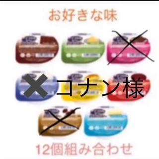 ネスレ(Nestle)のアイソカルゼリー  チョコ12個(その他)