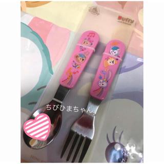 ダッフィー - 香港ディズニー♥ダッフィー & フレンズ マーチング カトラリーセット♥