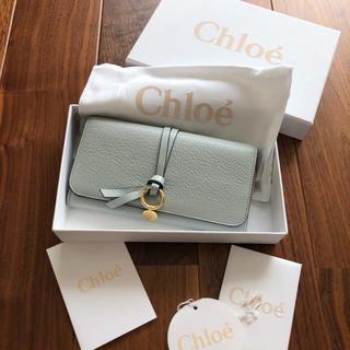 Chloe - クロエ アルファベット alphabet ロングウォレット