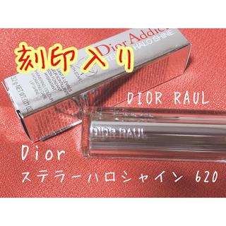 Dior - Dior ステラーハロシャイン 620 刻印入り DIOR RAUL