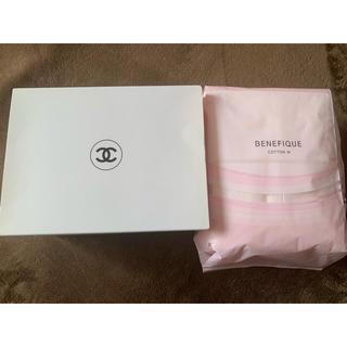 SHISEIDO (資生堂) - 【新品】シャネル CHANEL コットン  資生堂 ベネフィーク 合計200枚