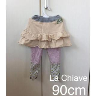 Biquette - ラキエーベ スカッツ  90cm