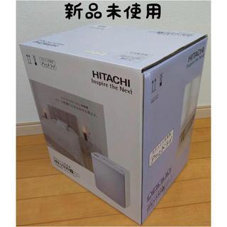 日立 - 新品 布団乾燥機 日立 HFK-V330