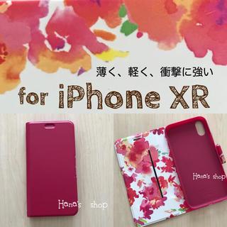 iPhoneXR 花 薄型 耐衝撃 ソフトレザー 手帳型 ケース ピンク