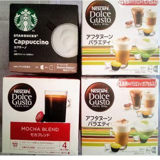 ネスレ(Nestle)のドルチェグスト カプセル(5) アフタヌーン・モカブレンド 他 合計4箱(コーヒー)