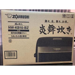象印 - 象印 IH炊飯ジャー炎舞炊きNW-KB10-BZ 5.5合炊き ブラック