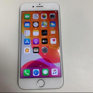 iPhone - iPhone8 64 08983