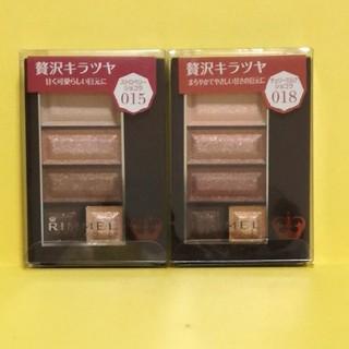 RIMMEL - 新品 リンメル ショコラスウィートアイズ 015 ストロベリーショコラ