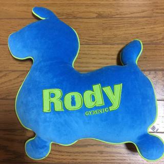 ロディ(Rody)のRodyぬいぐるみ(ぬいぐるみ)
