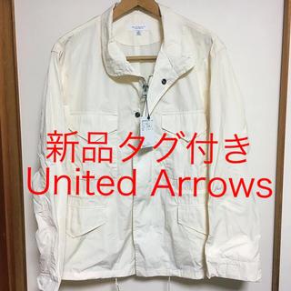 ユナイテッドアローズ(UNITED ARROWS)の新品タグ付き!ユナイテッドアローズ 光沢ナイロン ジャケットマウンテンジャケット(ナイロンジャケット)