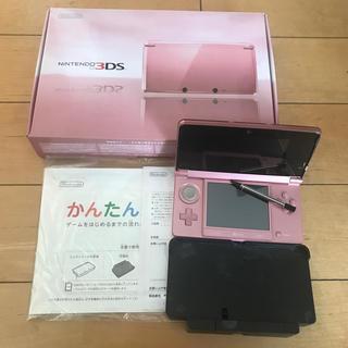 ニンテンドー3DS - Nintendo 3DS 本体