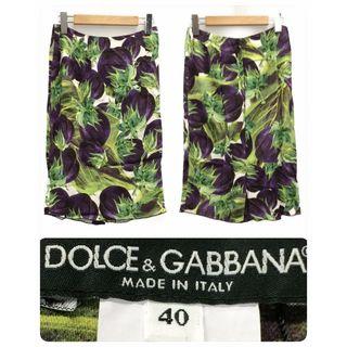 DOLCE&GABBANA -  新品タグ付き◆DOLCE&GABBANA◆ベジタブルプリントが素敵♪スカート