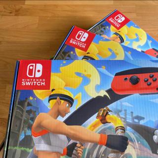 Nintendo Switch - リングフィット アドベンチャー 3台セット