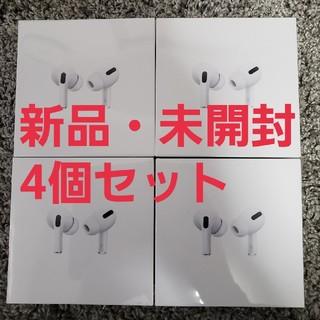Apple - 『新品・未開封』AirPods Pro MWP22J/A