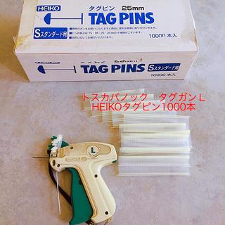 トスカバノック タグガン203L ロングニードル タグピンs25mm 1000本