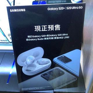 SAMSUNG - Samsung S20 ultra 5g サムスン 香港版 512gb デュアル