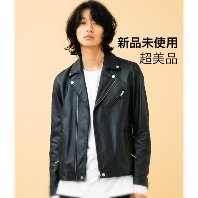 STUDIOUS(ステュディオス)の【2週間で売れなかったら廃棄】STUDIOS レザーライダースジャケット メンズのジャケット/アウター(ライダースジャケット)の商品写真