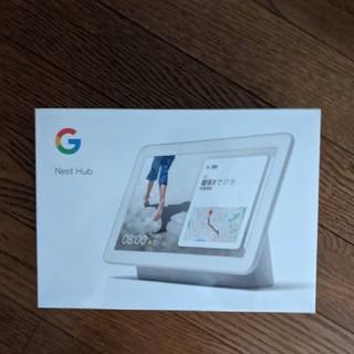 クローム(CHROME)のGoogle Nest Hub グーグルネストハブ(ディスプレイ)