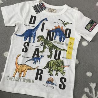 motherways - マザウェイズ 恐竜柄 半袖Tシャツ 120 オフホワイト