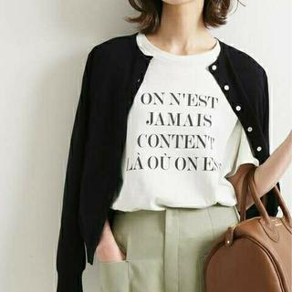 IENA - 新品タグ付 イエナ Le Petit Prince ロゴTシャツ A◆ナチュラル
