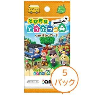 【新品未開封】どうぶつの森 amiibo+ amiiboカード 5パックセット