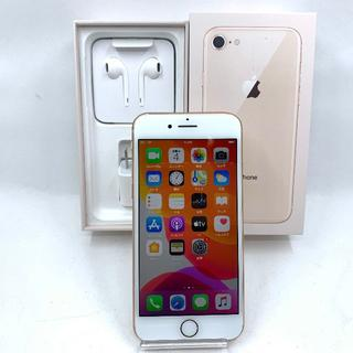 iPhone - SIMフリー Apple 格安SIM対応 iPhone8 64GB 591