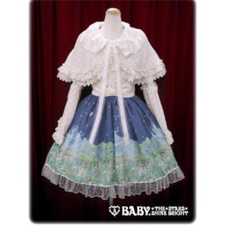 BABY,THE STARS SHINE BRIGHT - ケープ