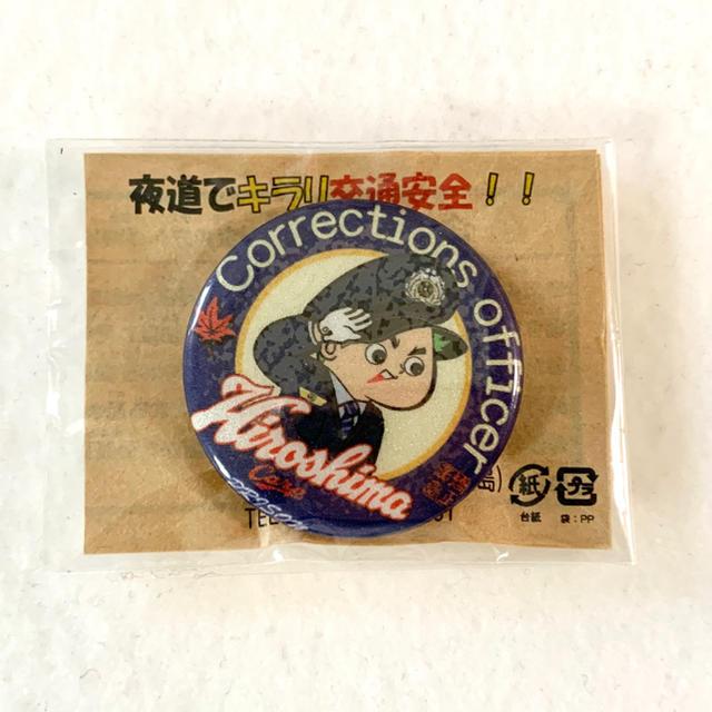 広島東洋カープ(ヒロシマトウヨウカープ)のカープ缶バッジ スポーツ/アウトドアの野球(記念品/関連グッズ)の商品写真