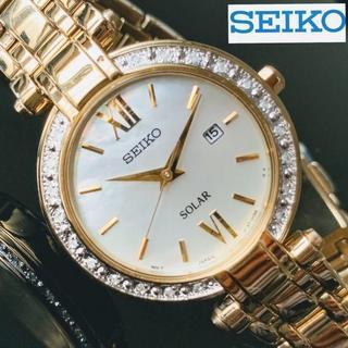 セイコー(SEIKO)の新品即納●ダイヤモンド飾り★セイコー ソーラー 逆輸入 真珠ダイアル(腕時計)