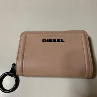 DIESEL - ディーゼル 二つ折り財布 バイカラー