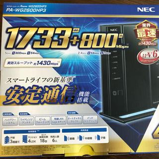エヌイーシー(NEC)の無線ルーター NEC PA-WG2600HP3(PC周辺機器)