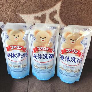 fur fur - ファーファ柔軟剤