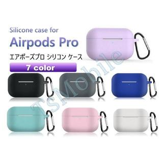 AirPodsPro ケース シリコン AirPods Pro Case カバー(その他)