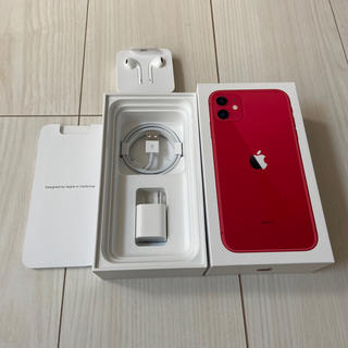 Apple - iPhone 11付属品