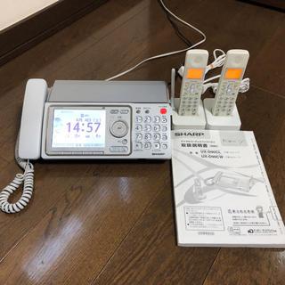 シャープ(SHARP)のシャープ FAX 子機2台付き UX-D90CW(電話台/ファックス台)