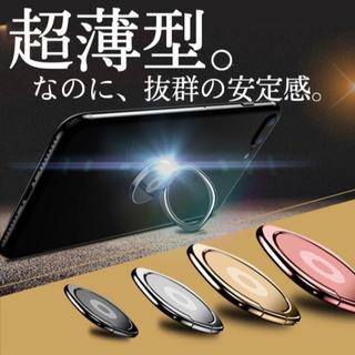 超絶人気★*スマホリング iPhoneリング バンカーリング 色選択可能 超薄型