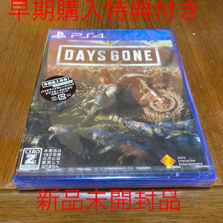 デイズゴーン PS4 新品