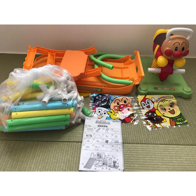 Agatsuma(アガツマ)のアンパンマンロッキングパーク キッズ/ベビー/マタニティのおもちゃ(ベビージム)の商品写真