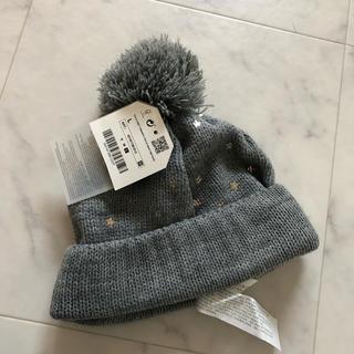 ザラ(ZARA)のZARA ニット帽(帽子)