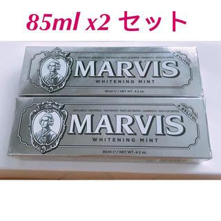 マービス(MARVIS)のMARVIS マービス 歯磨き粉 ホワイトニングミント 85ml 2本(歯磨き粉)