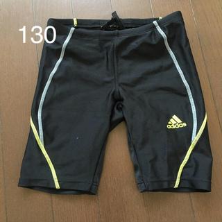 adidas - 古着 130アディダス  スイムパンツ 競泳用 海パン 水着