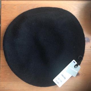 GU - 大きめベレー 帽 黒