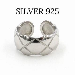 キルティング リング s925 シルバー925 SILVER(リング(指輪))