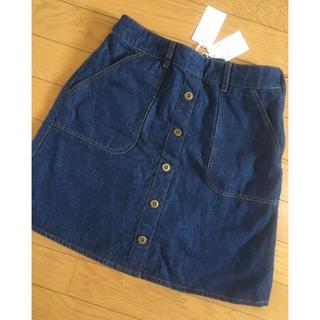 pom ponette - ☆160センチ☆ポンポネット☆スカート☆新品☆